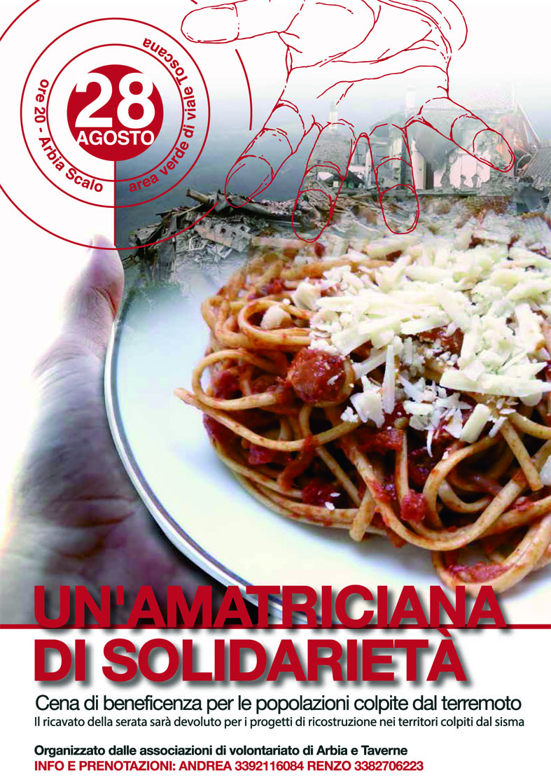 AmatricianaDISOLIDARIET^ Home Page