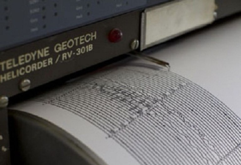 terremoto Home Page