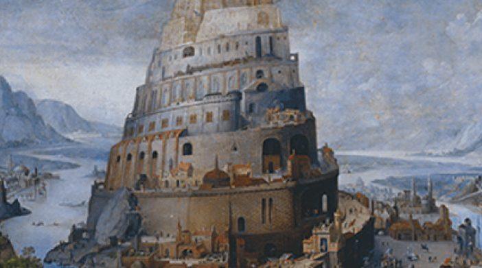 """Al Santa Maria della Scala la mostra """"Una città ideale"""""""