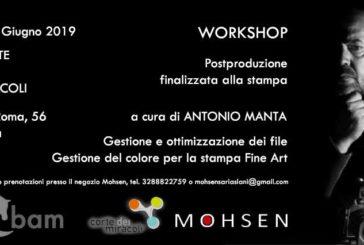 Workshop di due giorni con Antonio Marra