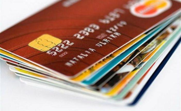 """""""Il pagamento elettronico è un limite alle libertà individuali"""""""
