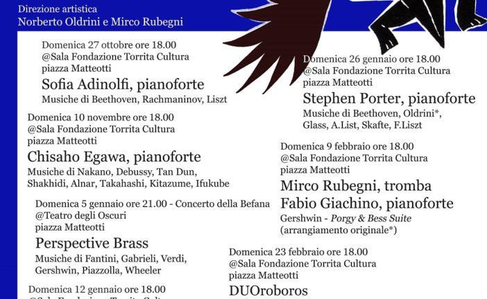 """A Torrita arriva la seconda edizione di """"Musica prospettiva"""""""