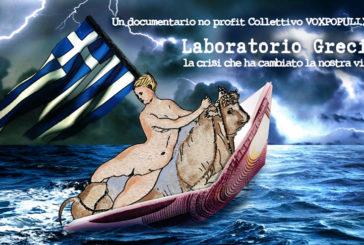 Laboratorio Grecia: vita quotidiana nell'epicentro del neo-liberismo applicato