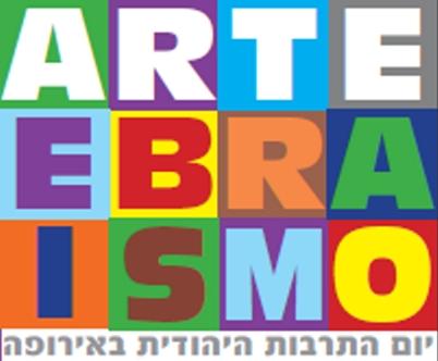 Giornata della Cultura ebraica sotto il segno dell'arte