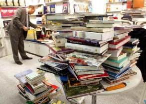Terra di libri, la Grecia la fa da padrona